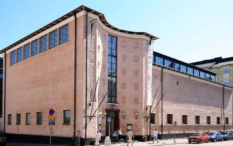 Avoin haku TAITEILIJAT 2012 –näyttelyyn päättyy 8.6.2012
